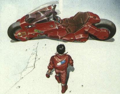 cover-akira