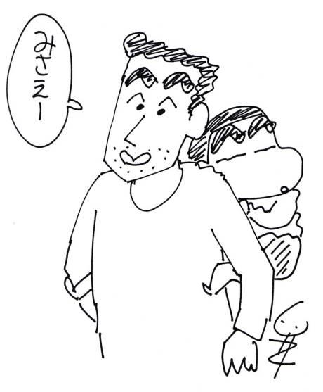 yoshito